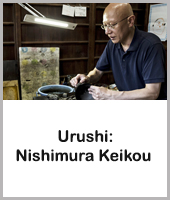 Go to Urushi artist Nishimura