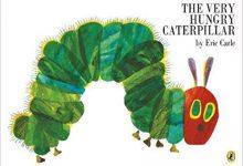 Titi and the Caterpillar