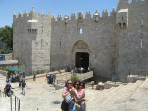 From left to right, Amy, Lydia, and Elvira preparing to enter the Old City of Jerusalem through the sixteenth-century Damascus Gate. I confess that our childish excitement is as much for the bakery we're about to hunt down as for the city's monumental marvels.